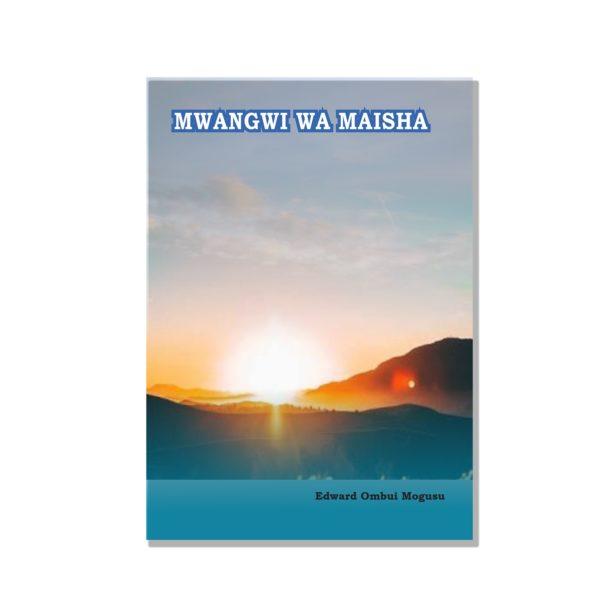mwangwi compressed